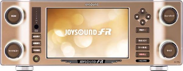 JOYSOUND FR